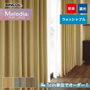 オーダーカーテン シンコール Melodia (メロディア) ML3402~3404