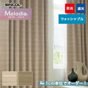 オーダーカーテン シンコール Melodia (メロディア) ML3407・3408