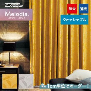 オーダーカーテン シンコール Melodia (メロディア) ML3411・3412
