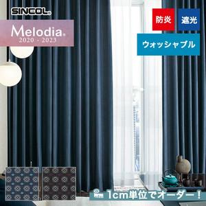 オーダーカーテン シンコール Melodia (メロディア) ML3413・3414