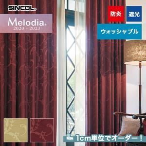 オーダーカーテン シンコール Melodia (メロディア) ML3415・3416