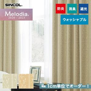 オーダーカーテン シンコール Melodia (メロディア) ML3423・3424