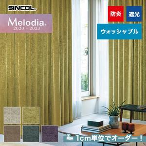 オーダーカーテン シンコール Melodia (メロディア) ML3429~3433