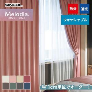 オーダーカーテン シンコール Melodia (メロディア) ML3434~3441