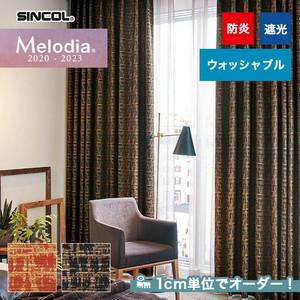 オーダーカーテン シンコール Melodia (メロディア) ML3442・3443
