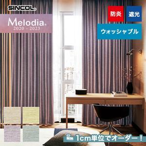 オーダーカーテン シンコール Melodia (メロディア) ML3450~3453