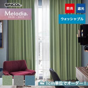 オーダーカーテン シンコール Melodia (メロディア) ML3454~3456