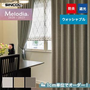 オーダーカーテン シンコール Melodia (メロディア) ML3457~3459