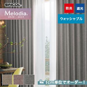 オーダーカーテン シンコール Melodia (メロディア) ML3460~3462
