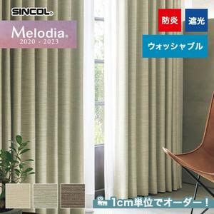 オーダーカーテン シンコール Melodia (メロディア) ML3486~3488