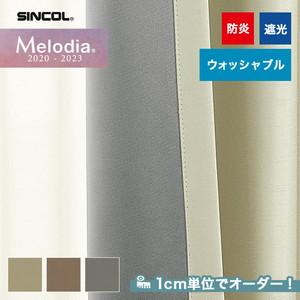 オーダーカーテン シンコール Melodia (メロディア) ML3535~3537