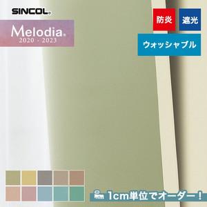 オーダーカーテン シンコール Melodia (メロディア) ML3538~3547
