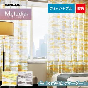 オーダーカーテン シンコール Melodia (メロディア) ML3554・3555