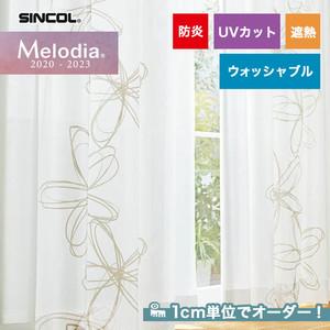オーダーカーテン シンコール Melodia (メロディア) ML3557