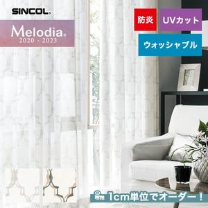 オーダーカーテン シンコール Melodia (メロディア) ML3559・3560