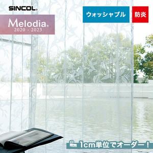 オーダーカーテン シンコール Melodia (メロディア) ML3565