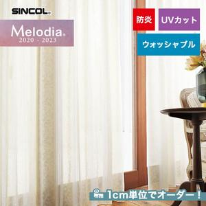 オーダーカーテン シンコール Melodia (メロディア) ML3569