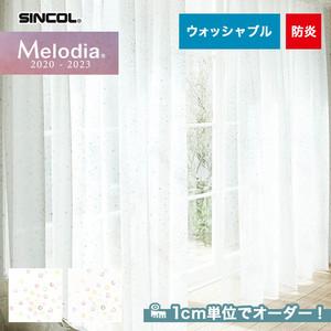 オーダーカーテン シンコール Melodia (メロディア) ML3571・3572
