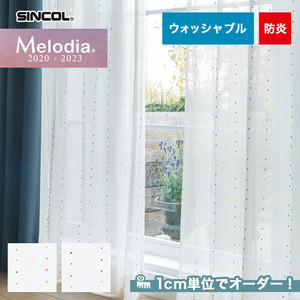 オーダーカーテン シンコール Melodia (メロディア) ML3573・3574