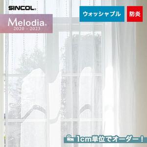 オーダーカーテン シンコール Melodia (メロディア) ML3575