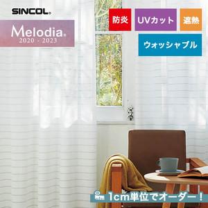 オーダーカーテン シンコール Melodia (メロディア) ML3576