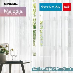 オーダーカーテン シンコール Melodia (メロディア) ML3577