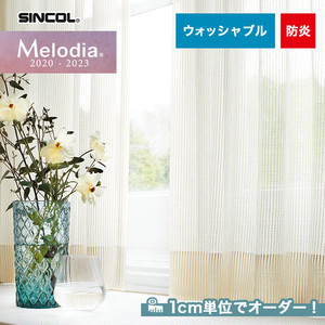 オーダーカーテン シンコール Melodia (メロディア) ML3584