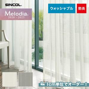 オーダーカーテン シンコール Melodia (メロディア) ML3585・3586