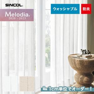 オーダーカーテン シンコール Melodia (メロディア) ML3587・3588