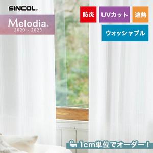 オーダーカーテン シンコール Melodia (メロディア) ML3592