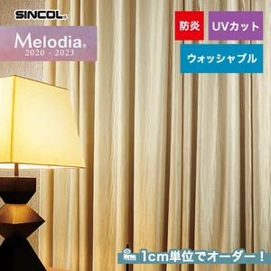 オーダーカーテン シンコール Melodia (メロディア) ML3593
