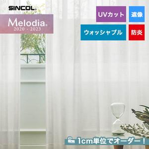 オーダーカーテン シンコール Melodia (メロディア) ML3604