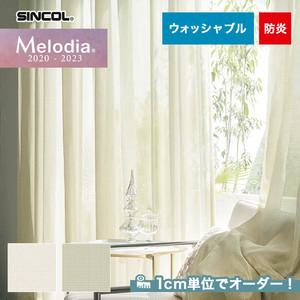 オーダーカーテン シンコール Melodia (メロディア) ML3607・3608