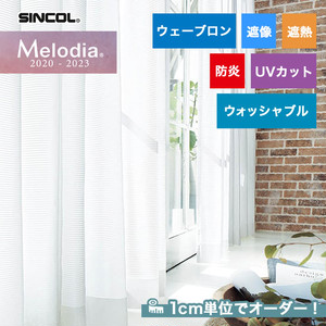 オーダーカーテン シンコール Melodia (メロディア) ML3609