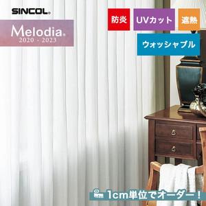 オーダーカーテン シンコール Melodia (メロディア) ML3610