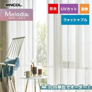 オーダーカーテン シンコール Melodia (メロディア) ML3612