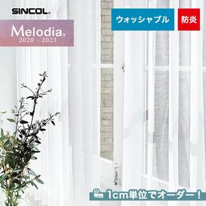 オーダーカーテン シンコール Melodia (メロディア) ML3613