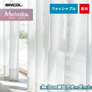 オーダーカーテン シンコール Melodia (メロディア) ML3620