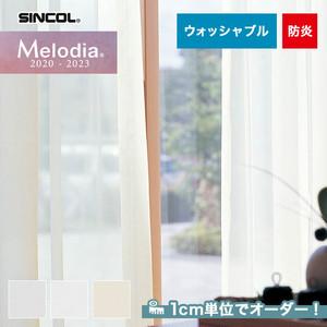 オーダーカーテン シンコール Melodia (メロディア) ML3622・3624・3626