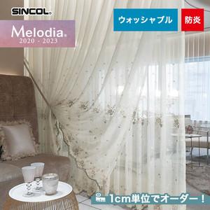 オーダーカーテン シンコール Melodia (メロディア) ML3631