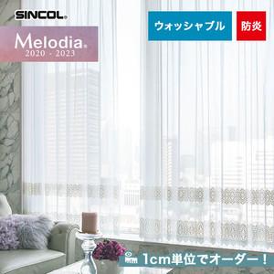 オーダーカーテン シンコール Melodia (メロディア) ML3632