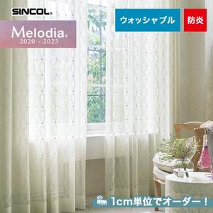 オーダーカーテン シンコール Melodia (メロディア) ML3633