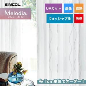 オーダーカーテン シンコール Melodia (メロディア) ML3635