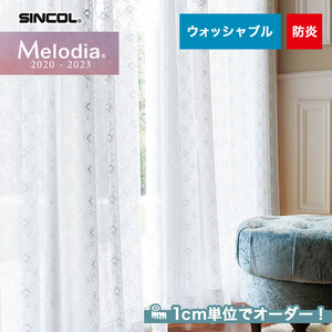 オーダーカーテン シンコール Melodia (メロディア) ML3638