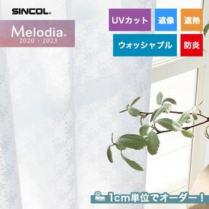 オーダーカーテン シンコール Melodia (メロディア) ML3639