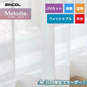 オーダーカーテン シンコール Melodia (メロディア) ML3640