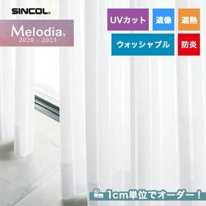 オーダーカーテン シンコール Melodia (メロディア) ML3641