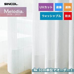 オーダーカーテン シンコール Melodia (メロディア) ML3642