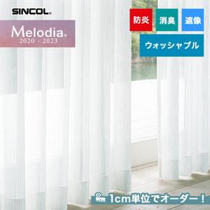 オーダーカーテン シンコール Melodia (メロディア) ML3649
