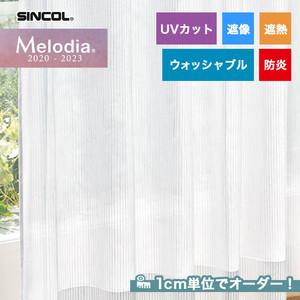 オーダーカーテン シンコール Melodia (メロディア) ML3650